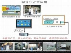 陶瓷行业智慧工厂管理系统