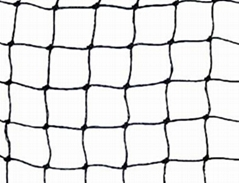 Personnel Safety Netting in the Construction Sites