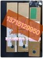 出售DW82801FBMSLJGN原包原盒 1