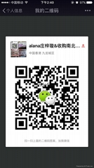 联芯创(香港)电子有限公司
