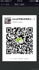 聯芯創(香港)電子有限公司