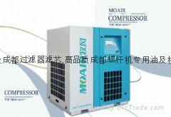成都永磁变频空压机