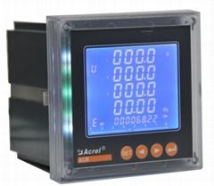 安科瑞厂家直销 ACR220EL /C智能仪表适用于低压联络柜、出线柜
