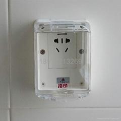 指印室内防水插座  10A