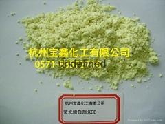 熒光增白劑 KCB 特別適用於發泡型塑料增白