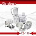 CB-110 10 in 1 Food Processor 1