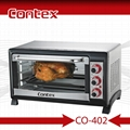Contex Chinese rotating pizza oven CO-402 with high quality pizza hut pizza oven 1