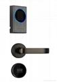 new QR lock  3