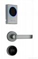 new QR lock  4