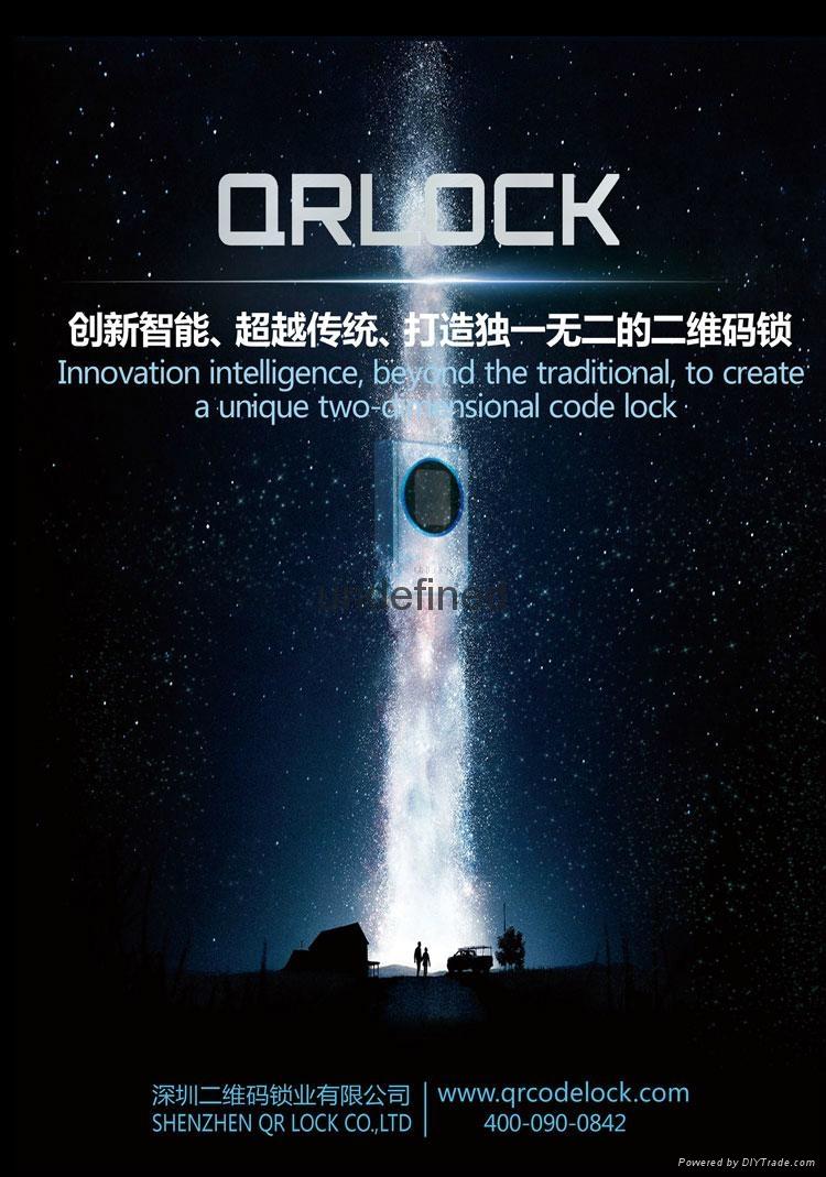Qr Code Hotel Door Lock Open With Cell Phone Qr 01f3 Jh