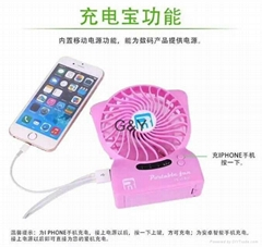 4in1 mini usb fan with power bank