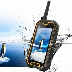 5 inch quad core and dual sim rugged phone
