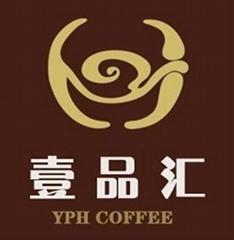 南京壹品汇咖啡器具贸易有限公司