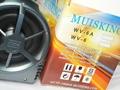 【MUISKING】WV-6 6寸半隧道型汽车无源低音炮 5