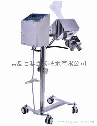 医用片剂胶囊金属检测机 1