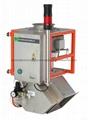 敞開式金屬檢測機
