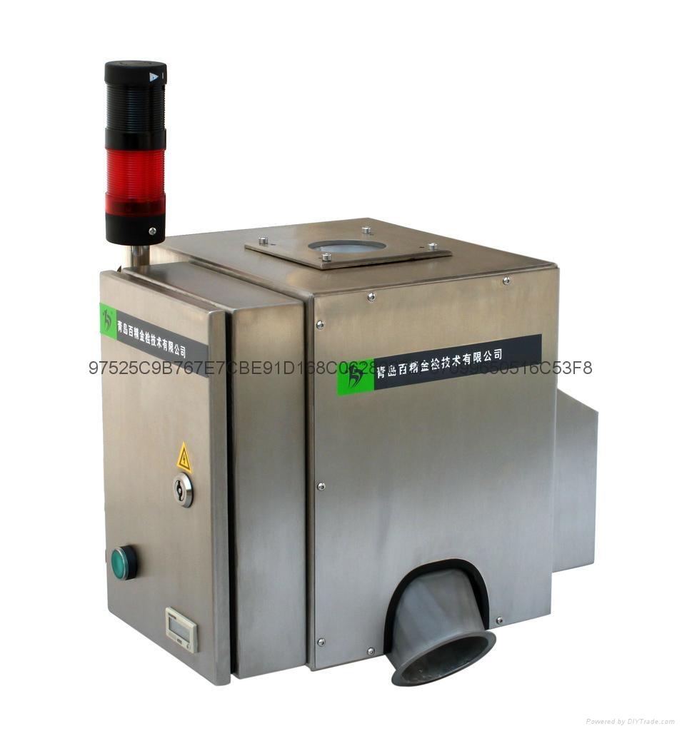 直落式金屬檢測機 1