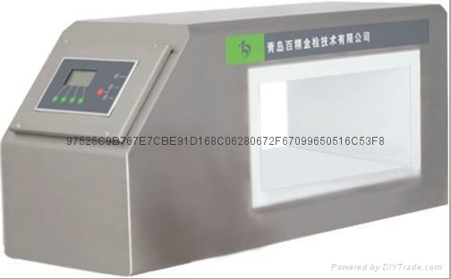 可拆分式金属检测机 1