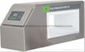 可拆分式金屬檢測機