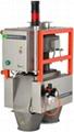 顆粒料金屬檢測機 1