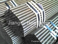 Seamless Steel Tubes for Boilers, Super-heater, Heat-exchanger