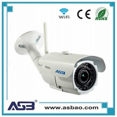 Wireless 1080p hd ip cctv security camera wireless ip camera outdoor hd wifi