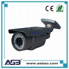 72 IR Outdoor Waterproof  cctv camera Sony effio Color CCD security camera
