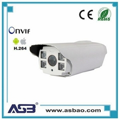 Factory direct sale led array 10 mp onvif h.264 ip cctv camera system