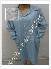 上海防静电大褂工作服