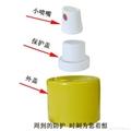 澳臣水晶灯饰清洁剂 1