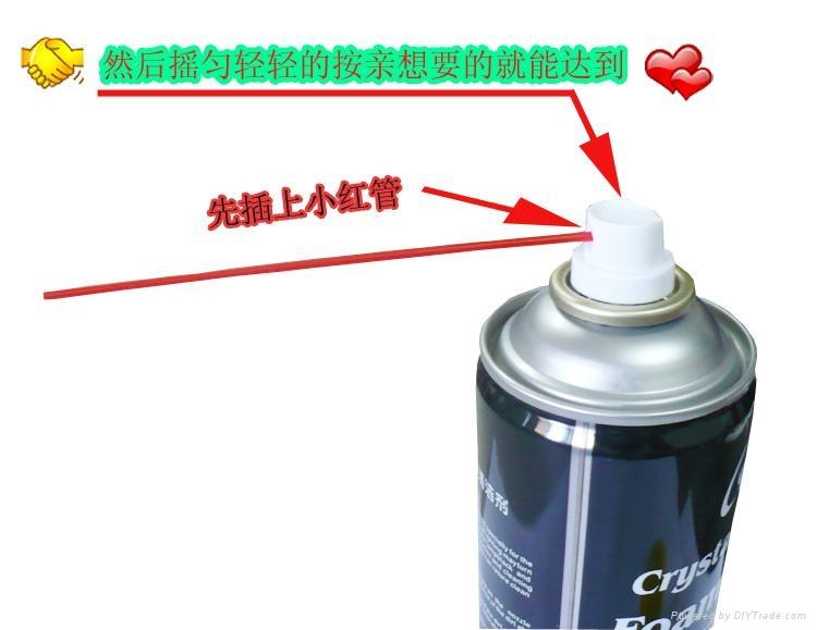 澳臣水晶灯饰清洁剂 2