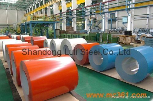 Prepainted Galvanized Steel Coil 1