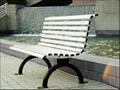 戶外休閑椅   -A046