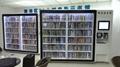 RFID图书馆设备