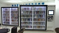 RFID圖書館設備