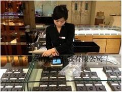 RFID珠寶管理系統