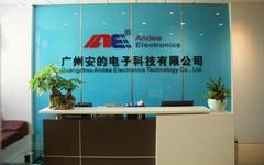 广州安的电子科技有限公司