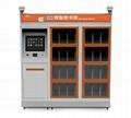 广州安的电子微型图书馆