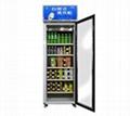 广州安的电子RFID自动售货柜