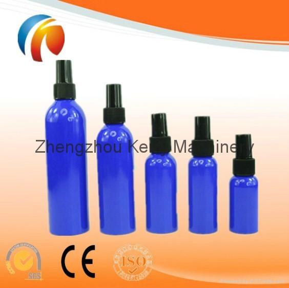 Aluminum Spray Perfume Bottle 1