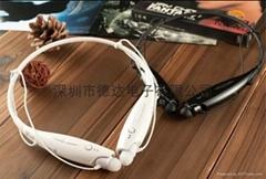 LG730藍牙耳機