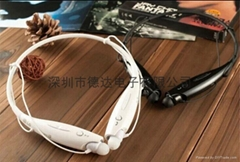 LG730Bluetooth headset