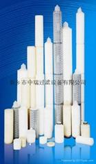 优质40'聚丙烯熔喷滤芯JBXP1000-5 PP熔喷水滤芯φ62/φ28x1020