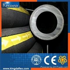 flexible industrial rubber hose