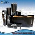 聚乙烯輻射交聯熱收縮帶 2
