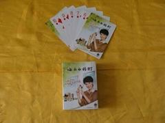 廣州雲南白藥宣傳廣告撲克牌