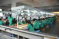 Ji'an MaoQiang Lighting Technology Co., Ltd.