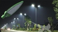LED綠葉路燈,LED街燈,LED公園燈 2