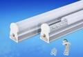 Led Tube Lights Led Super Brightness Led Bulbs Fluorescent Tubes 2