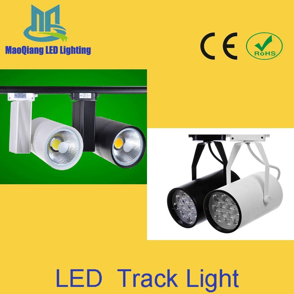Track light LED lamp track spot light ceiling wall light Energy saving lamp 1